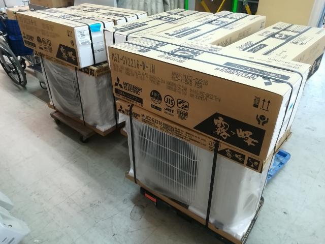 bin180320172456002 エアコンの買取