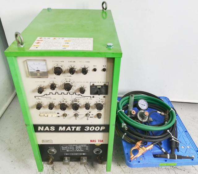 bin180329173322002 溶接機の買取