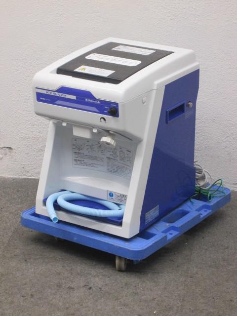中部コーポレーション キューブアイススライサー HC-S32A