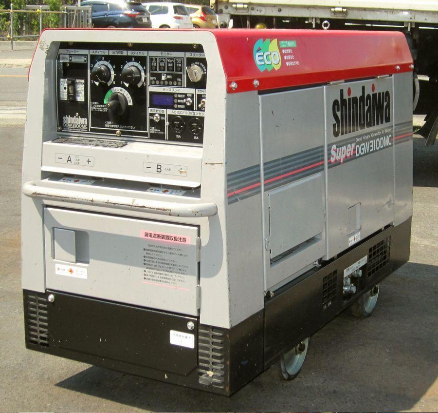 bin180501150837002 発電機の買取