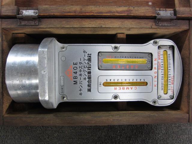 萬歳自動車株式会社  キャンバーキャスターキングピンゲージ MB-40E
