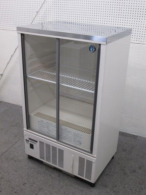 ホシザキ 冷蔵ショーケース