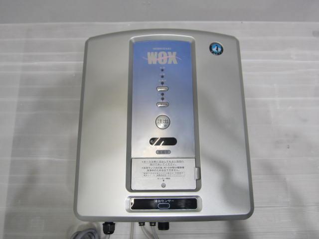 ホシザキ電機  電解水生成装置 WOX−40WA