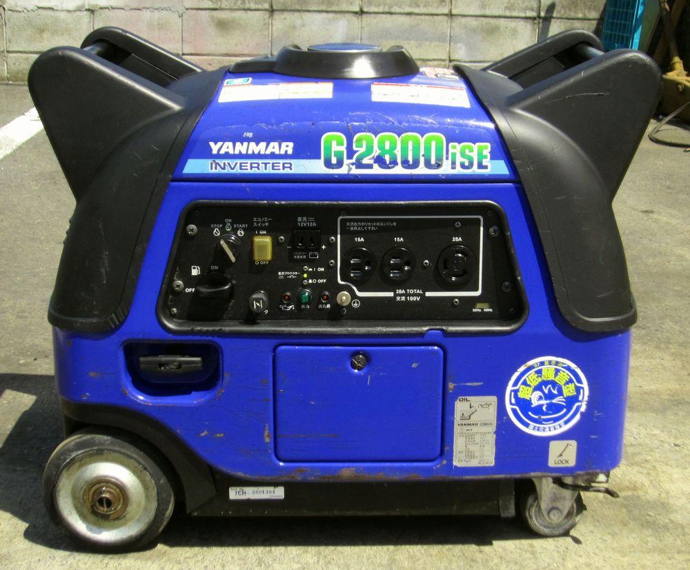 ヤンマー 防音型インバータ発電機 G2800iSE