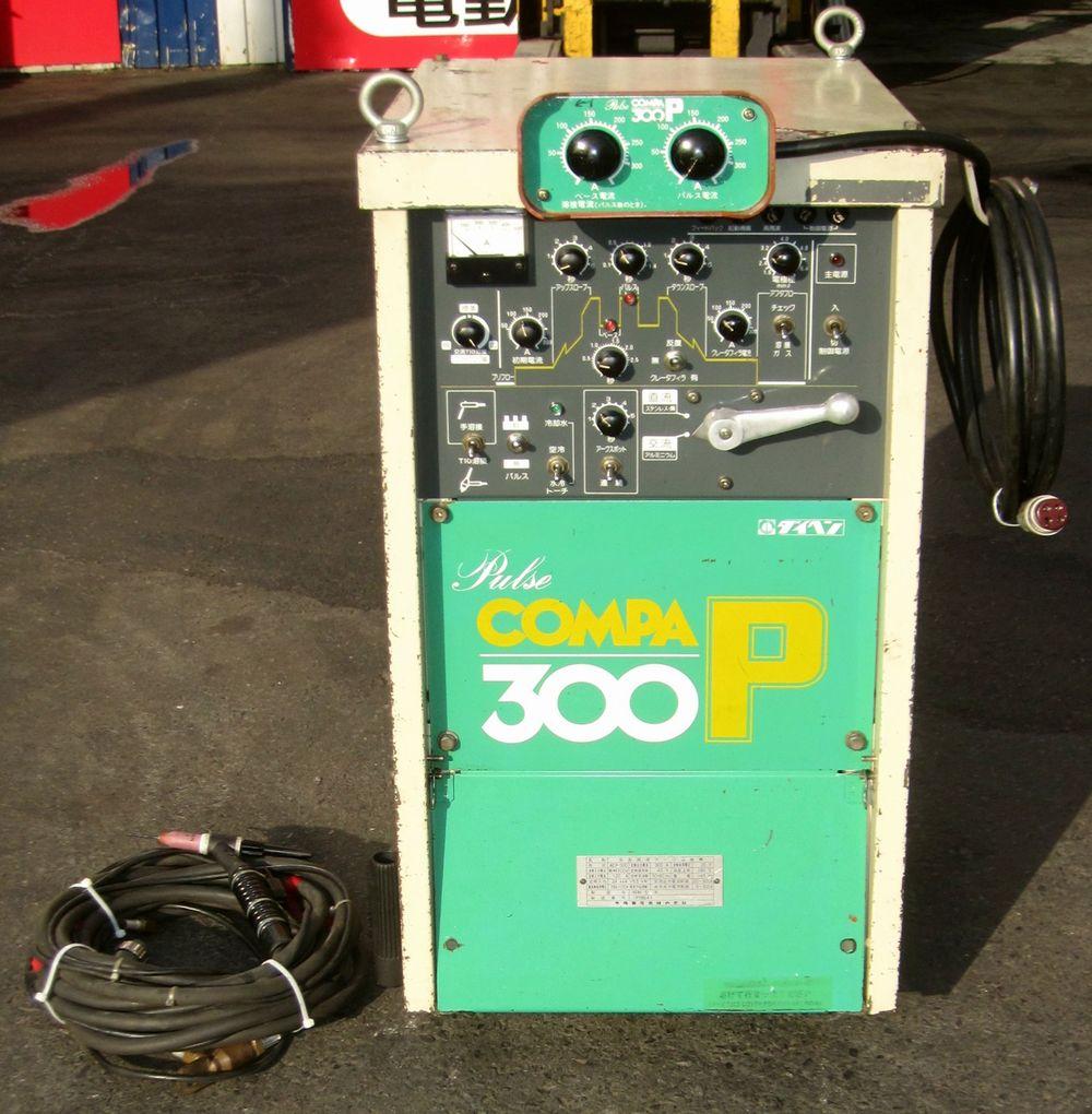 ダイヘン TIG溶接機 COMPA300P/パルスコンパ300P/AEP-300/AW-26