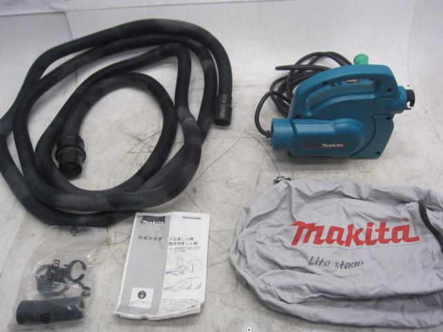 マキタ 小型集塵機 450(P)