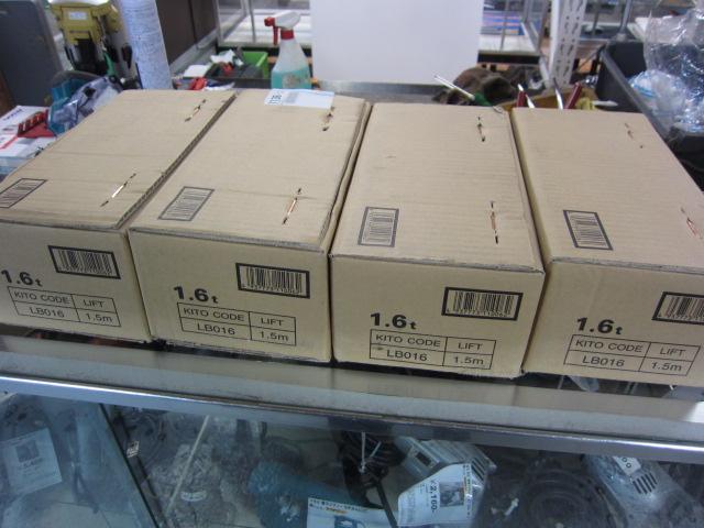 KITO レバーブロック1.6t LB016