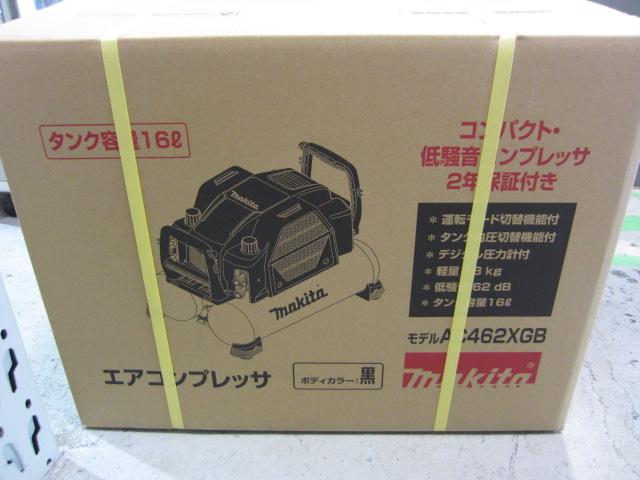 マキタ 一般圧&高圧 エアコンプレッサ AC462XGB