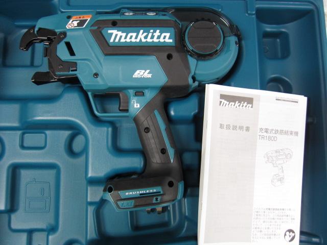 マキタ 充電式鉄筋結束機  TR180DZK