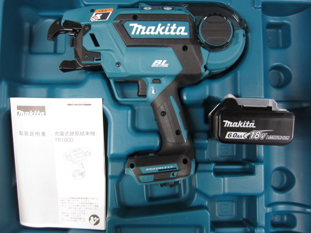 マキタ 充電式鉄筋結束機 本体+バッテリー1個 TR180DZK