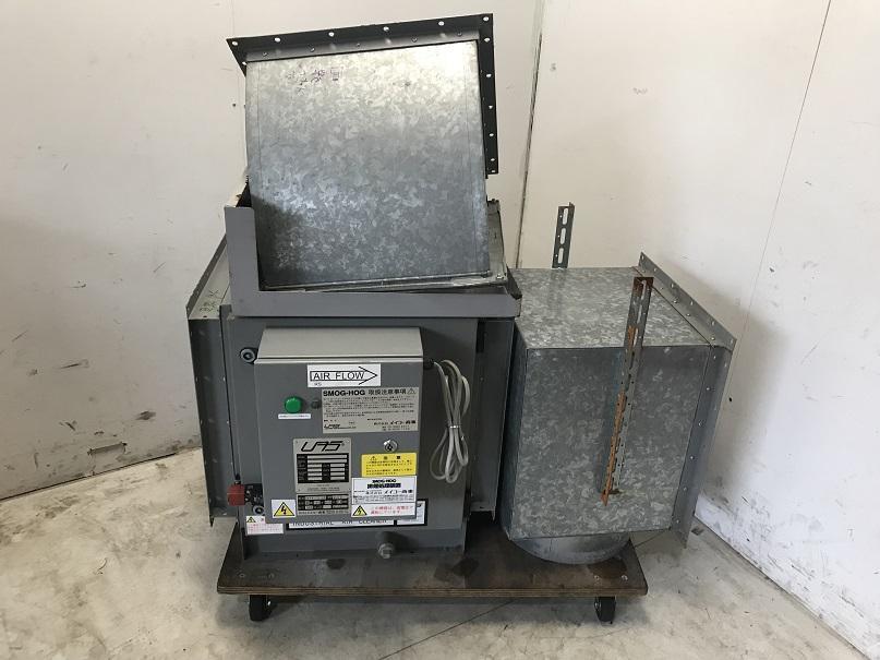 メイコー商事 スモッグホッグ フィルター集塵機 SH-PP-11D L-R