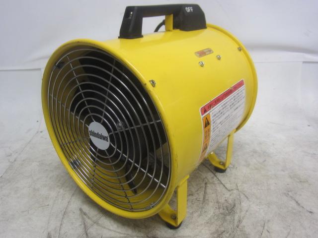 シンダイワ 送風機 50/60Hz EPV300A