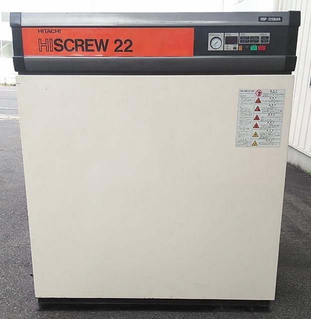 日立 30馬力/22kW 給油式スクリューコンプレッサー 電源3相200V 60Hz OSP-22S6AN