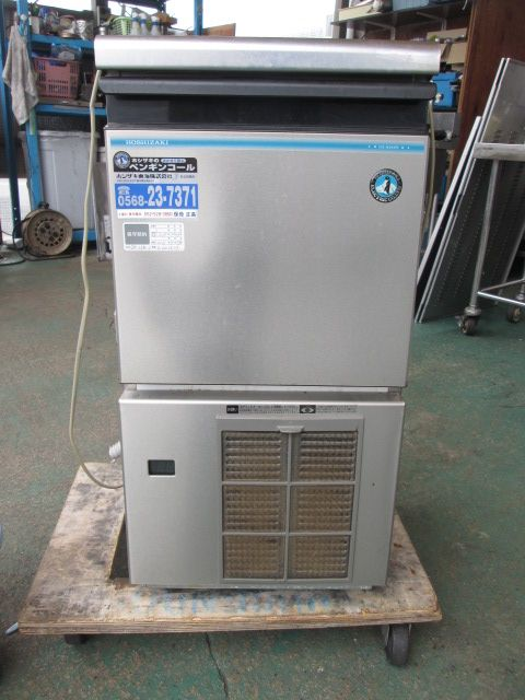 bin180612112837002 製氷機の買取
