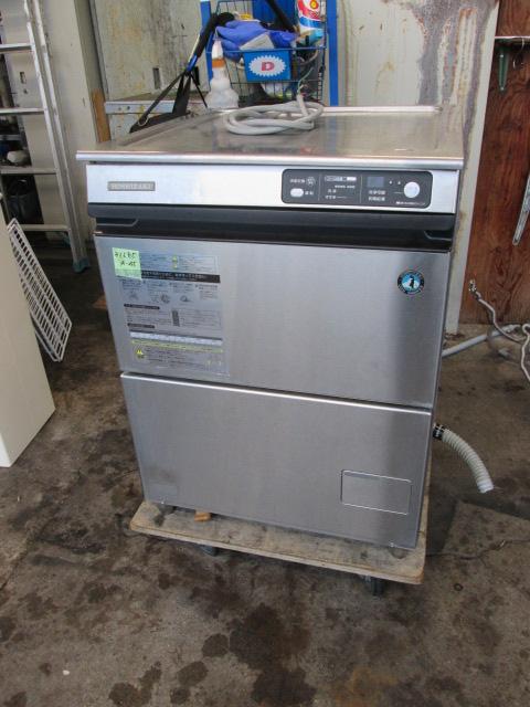 bin180618122036002 食器洗浄機の買取