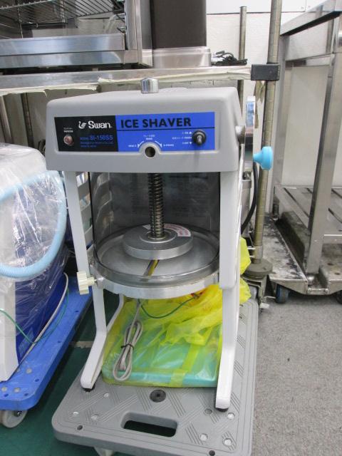 池永鉄工 カキ氷器 氷削り器 ブロックアイススライサー スワン氷削機 SI-150SS