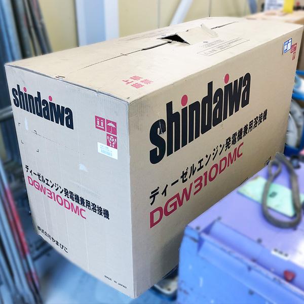 新ダイワ shindaiwa やまびこ ディーゼルエンジンウェルダー 二人用 DGW310DMC