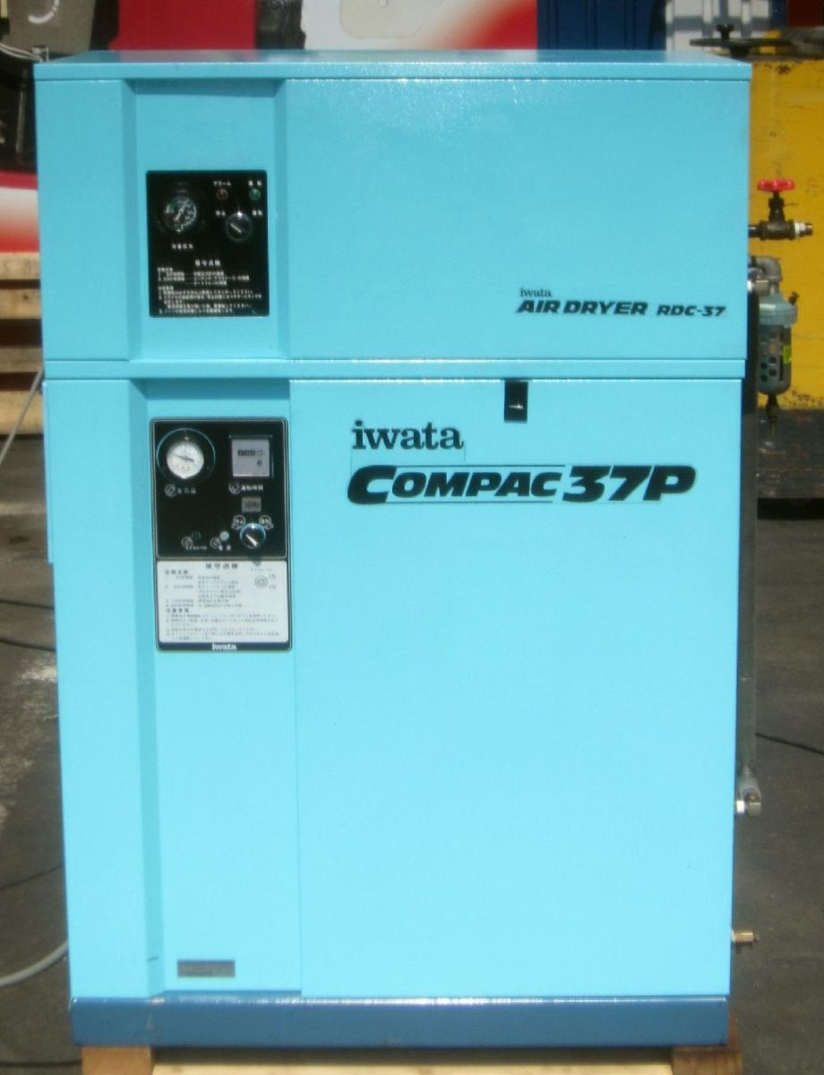 bin180720133449002 工場用コンプレッサーの買取