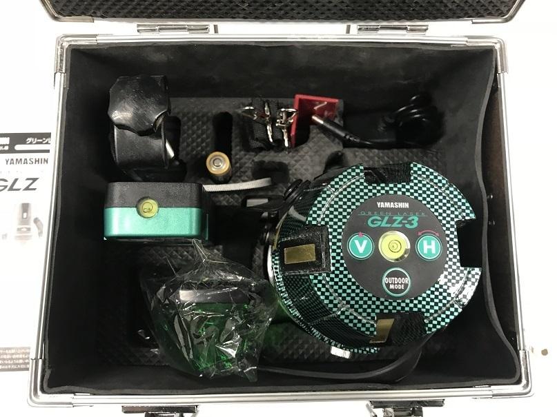ヤマシン グリーンレーザー 墨出し器 GLZ-3
