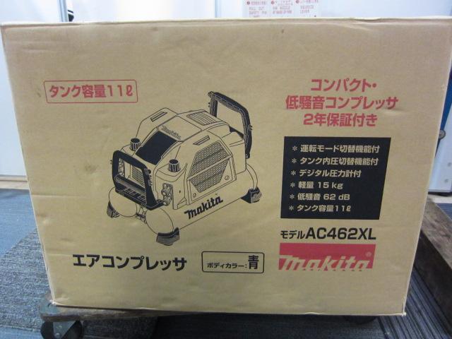 マキタ 一般圧&高圧 エアコンプレッサ AC462XL