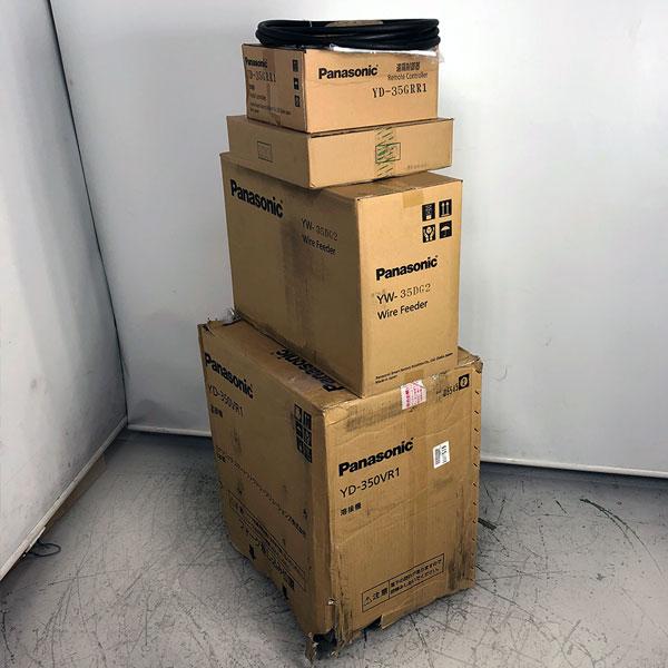 bin180905173211002 溶接機の買取