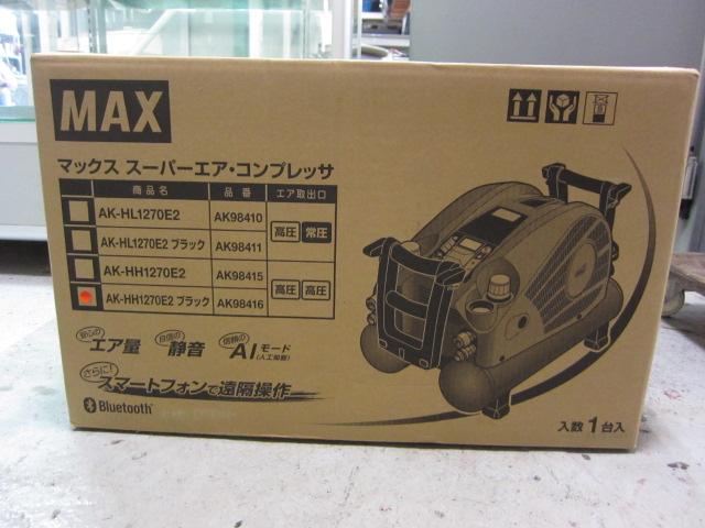 MAx スーパー・エアコンプレッサ AK-HH1270E2