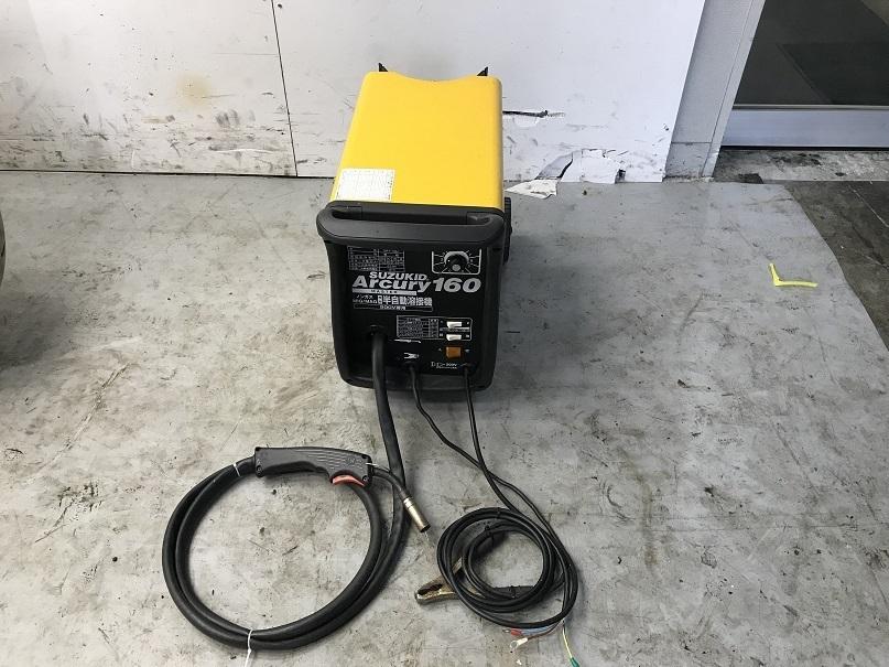 スズキッド 200V半自動溶接機 アーキュリー160 SAY-160