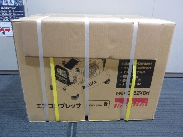 マキタ 高圧エアコンプレッサー AC462XGH