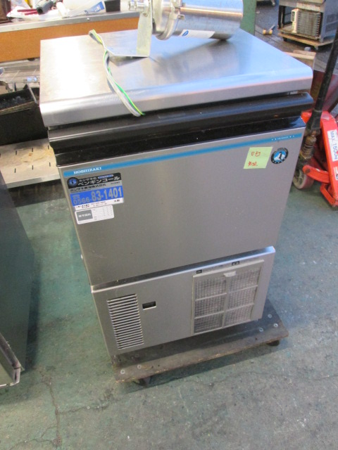 bin181126170505002 製氷機の買取