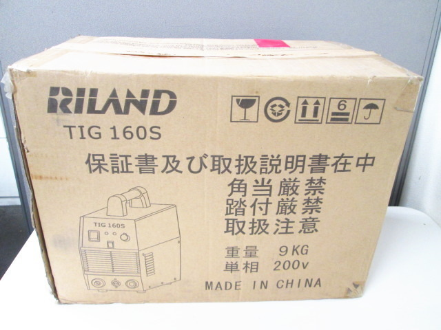 RILAND 直流インバーターTIG溶接機 TIG160S