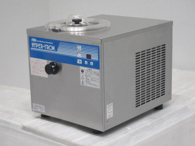 FMI 小型アイスクリームフリーザー ハイパートロンミニ  HTF-3 HTF-3