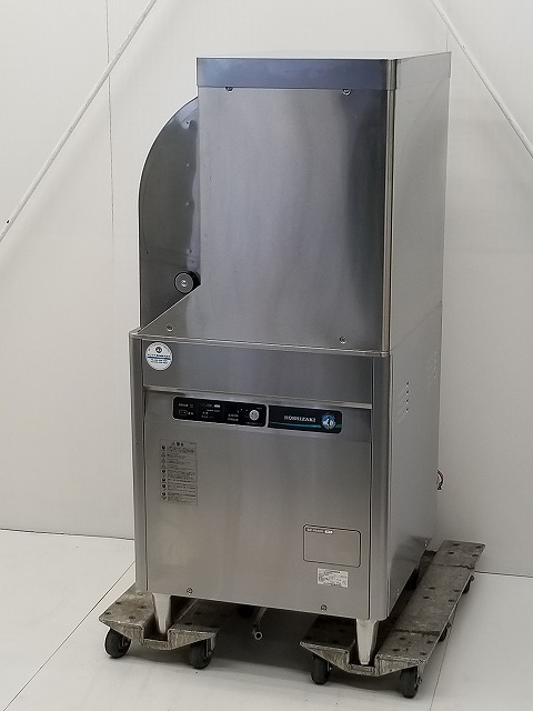 bin190123201628002 食器洗浄機の買取