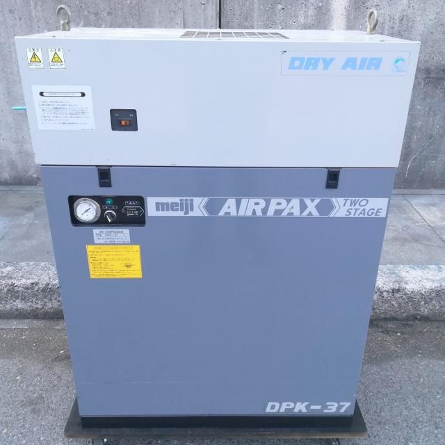 bin190131190234002 工場用コンプレッサーの買取