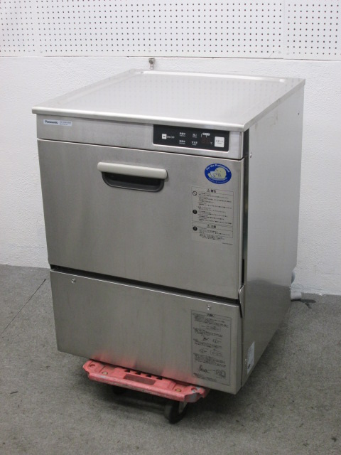 bin190207095610002 食器洗浄機の買取