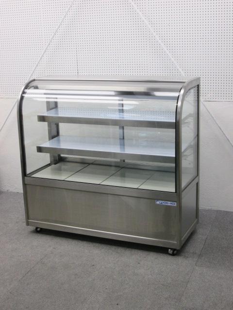 大穂製作所 対面低温冷蔵ショーケース OHGP-T-1200B