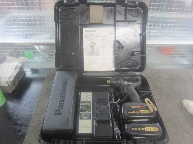パナソニック 充電インパクトドライバ EZ7544LR2ST1