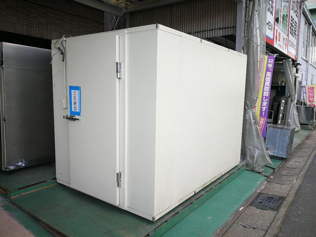 bin190216151556002 縦型冷蔵庫、冷凍庫、冷凍冷蔵庫の買取