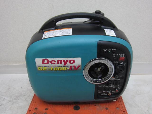 デンヨー  インバーター発電機  GE-1600SS-IV