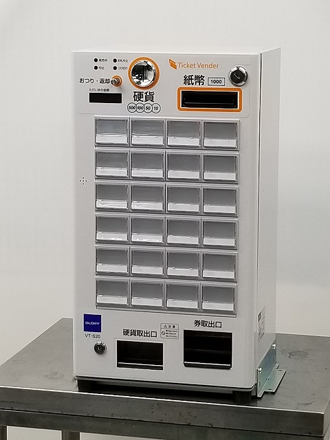 グローリー グローリー 低額紙幣対応券売機 VT-S20 2017年製 エリア限定券面設定費込み VT-S20