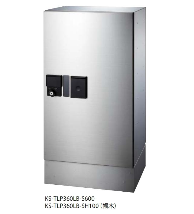 キョーワナスタ 宅配ボックス プチ宅 KS-TLP360LB-S600