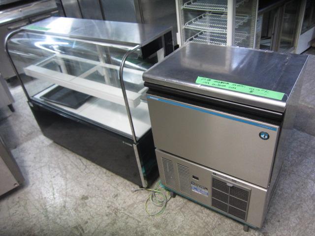 サンデン・ホシザキ 対面式冷蔵ショーケースと45kg製氷機