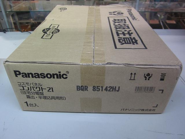 Panasonic コスモパネル コンパクト21 BQR85142HJ