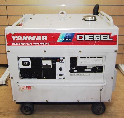 YDG306S-E