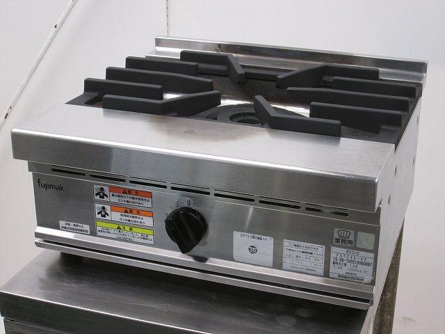 フジマック フジマック 卓上1口ガスコンロ FGTC45-45 都市ガス 2015年製  FGTC45-45