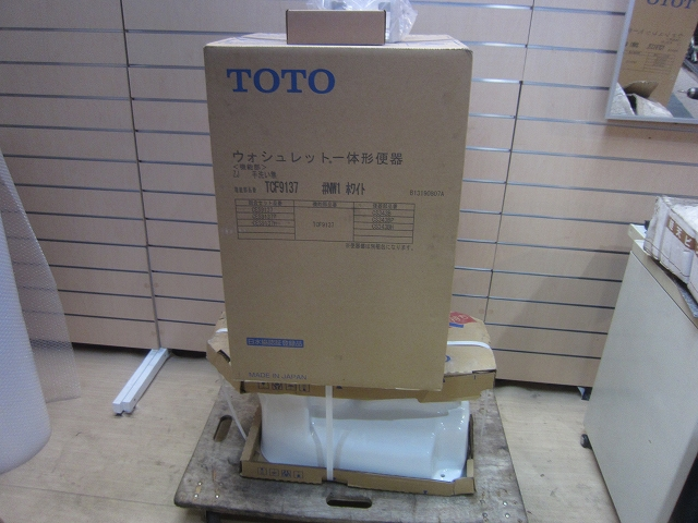 TOTO ウォッシュレット一体形便器 手洗い無 CES9137 #NW1