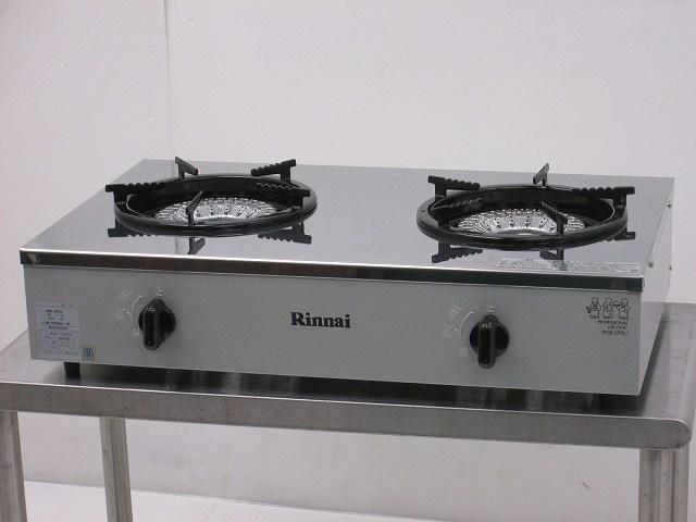 リンナイ リンナイ 卓上2口ガスコンロ RSB-2PRJ プロパンガス 2017年製 RSB-2PRJ