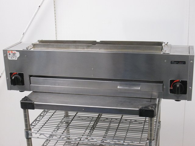 マルゼン マルゼン ガス下火式焼き物器 MGKS-102 都市ガス 2009年製 MGKS-102
