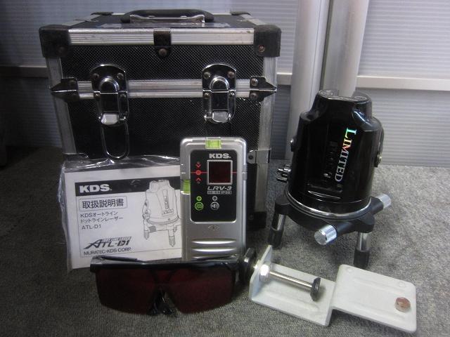 ムラテック KDSオートライン ドットラインレーザー ATL-D1