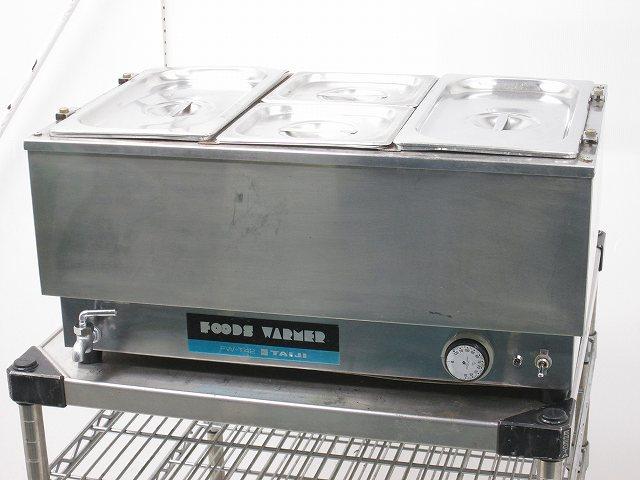タイジ タイジ 湯煎式フードウォーマー FW-T42 FW-T42