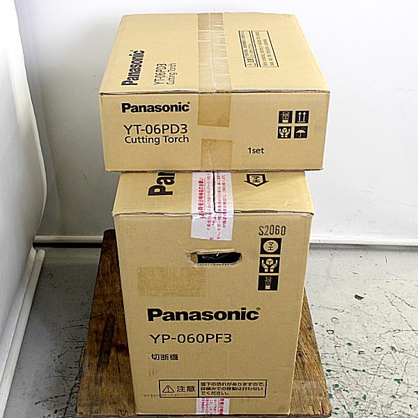 パナソニック/Panasonic エアプラズマ切断機 YP-060PF3/YT-06PD3